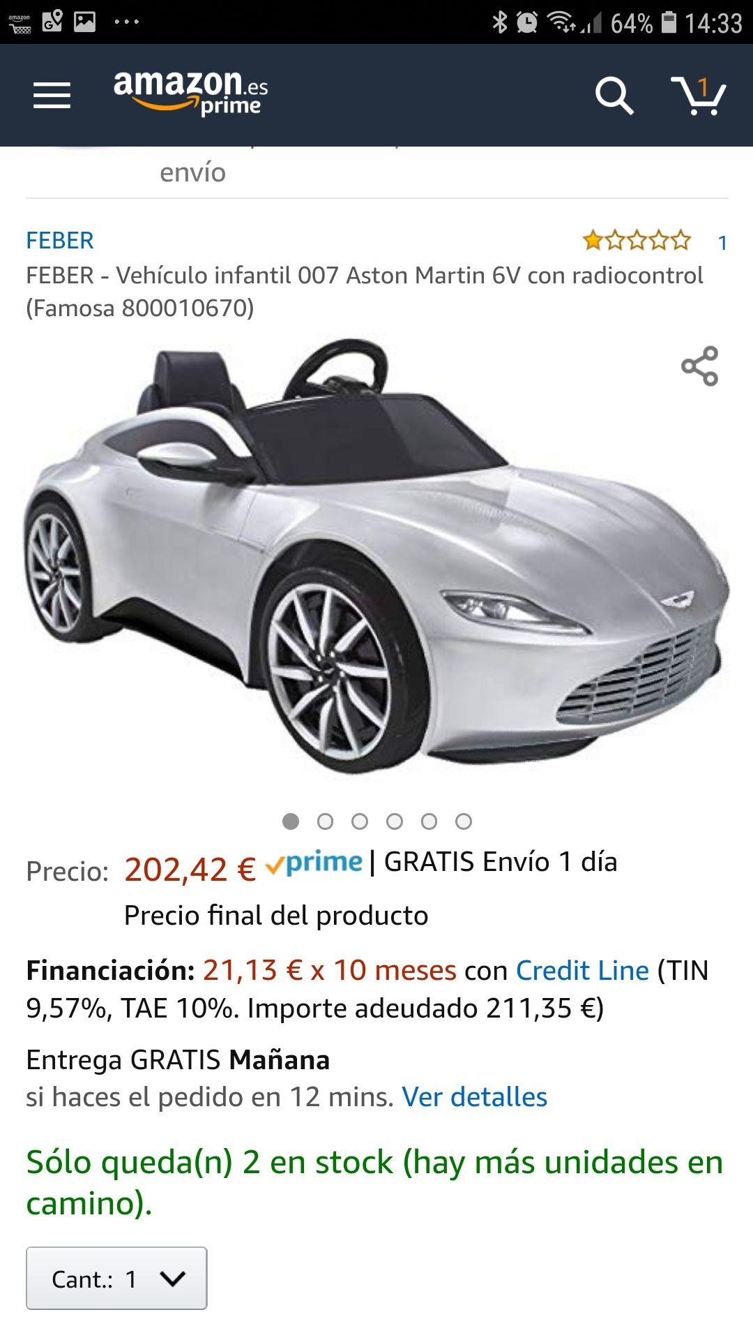 килим впечатление щит Aston Martin Costo Amazon Inspiria Interiors Com