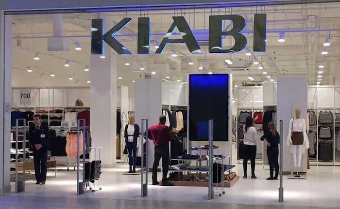 Kiabi_Chollometro_ofertas_tienda_kiabi
