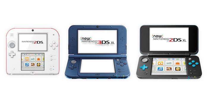 Nintendo_Chollometro_ofertas_consolas_nintendo