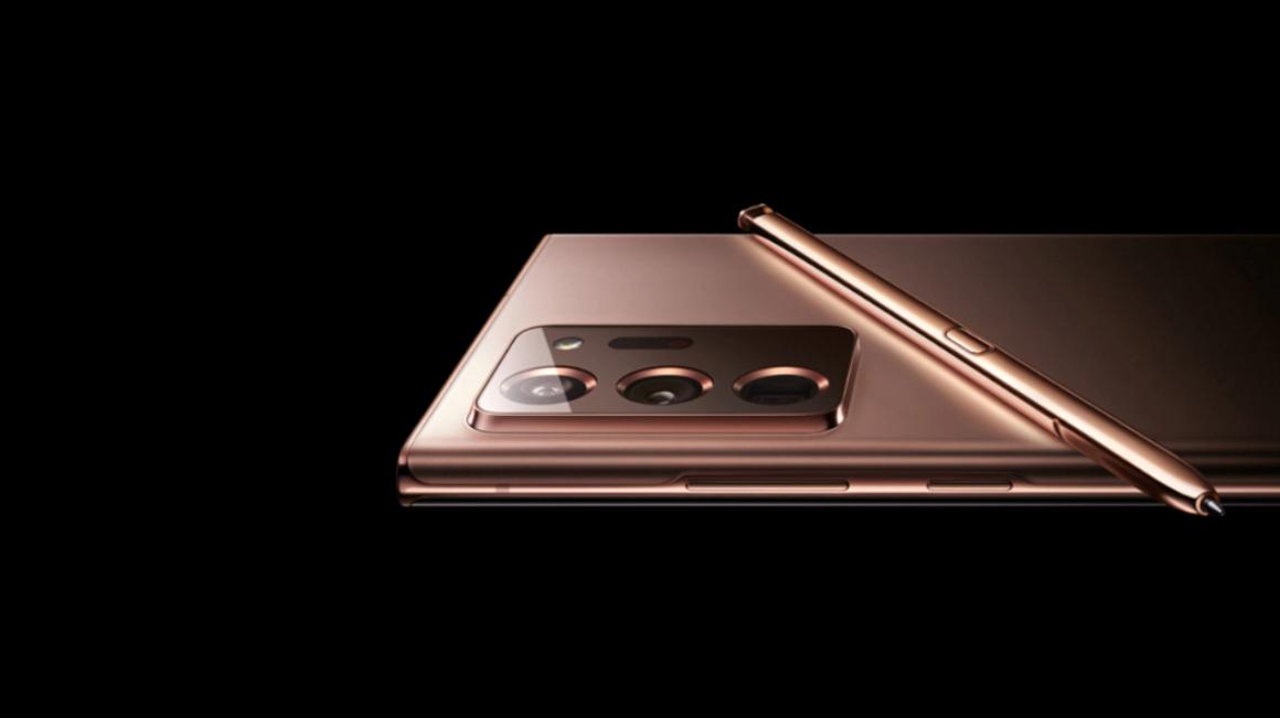 Samsung Galaxy Note20 Ultra 2