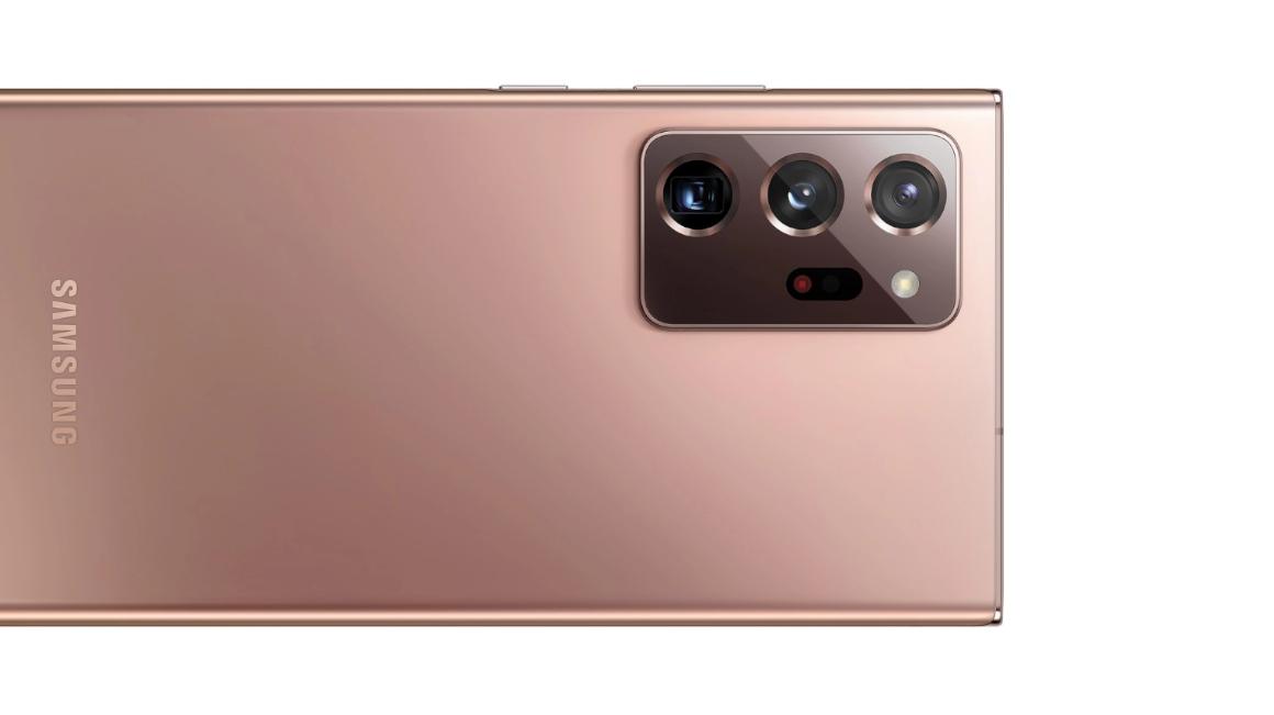 Samsung Galaxy Note20 Ultra 5