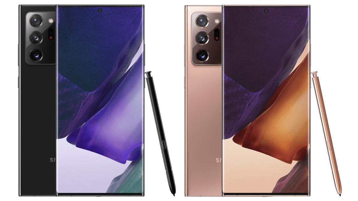 Samsung Galaxy Note20 Ultra 1