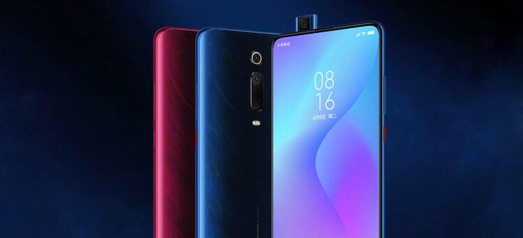 XiaomiMi9T_Chollometro_ofertas_moviles_mi_9t_xiaomi
