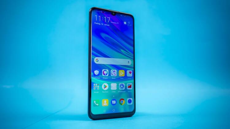 HuaweiPSmart_Chollometro_ofertas_smartphone_huawei_p_smart.