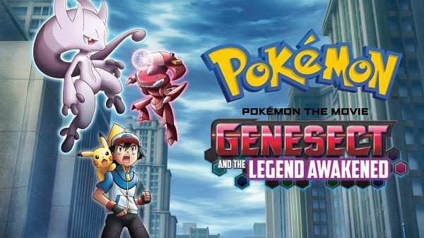 Pokémon :: Genesect y el despertar de una leyenda