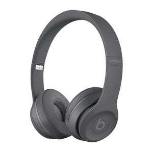 Beats Solo3 Wireless - Gris Asfalto - ECI
