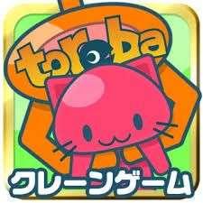 5 tiradas gratis en la aplicación de Toreba