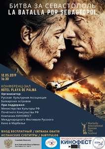 """Mallorca: película bélica """"Batalla por Sebastopol"""", entrada gratuita"""