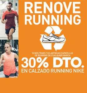 INTERSPORT: RENOVE RUNNING (llevas tus antiguas zapas y tendrás 30% dto. en calzado running Nike)