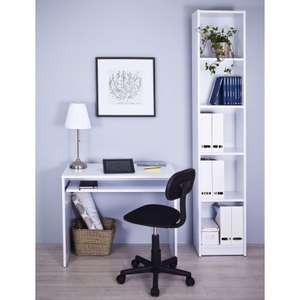 Conjunto Mesa de escritorio de estudio para ordenador blanca y estantería de 40cm  a juego
