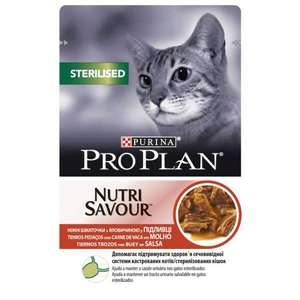 24 sobres 85 gr comida humeda gato esterilizado Purina Pro Plan