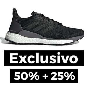 Exclusivo: Rebajas ADIDAS 50% + 25% EXTRA