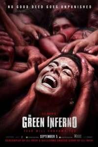 El Infierno Verde (2013) - Película Gratis