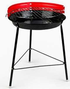 Barbacoa Parrilla de acero inoxidable,Regulable en 3 niveles