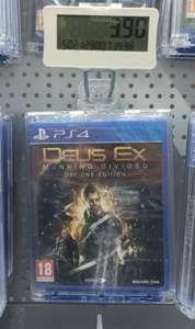 PS4 Deus ex: Mankind Divided day one Edition (Importación Inglesa) en Mediamarkt- C.C. SPLAU