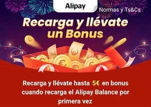 5€ gratis recargando 50€ por primera vez en Alipay