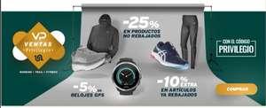 Descuento del 25% en multitud de productos deportivos, asics, hoka, adidas