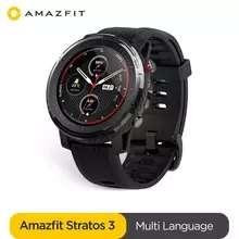 Amazfit Stratos Pace 2 - envío desde España en 5 días
