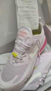Nike air max 270 react 57 euros en Nike factory Alcorcon y con el cupon de 20% te sale mas barato