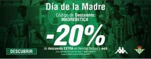 20% de descuento en la tienda oficial del Real Betis