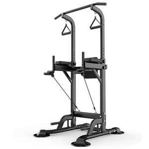 Entrenamiento de fuerza / fitness MIKING 045 - Desde España