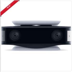 Cámara HD PS5 en Media Markt (ebay)
