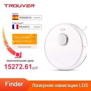 Trover Finder Robot aspirador para barrer, fregar, desinfección, etc (Desde España)