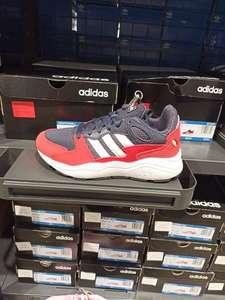 Zapatillas Adidas niño. LuzShopping Jerez