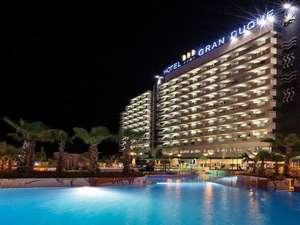 Hotel Marina d'Or Hotel Gran Duque desde 25€/pp y noche