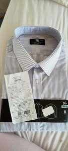 Camisas ZONA OUTLET carrefour Peñacastillo Santander a 2,10 euros.