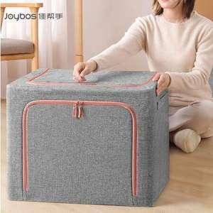 Caja de almacenamiento de tela para ropa desde 3,83 € +descripción (25/08 a las 10.00 a.m.)