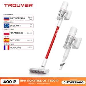TROUVER SOLO 10 aspiradora inalámbrica desde España
