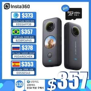 Insta 360 One X2 - DESDE ESPAÑA