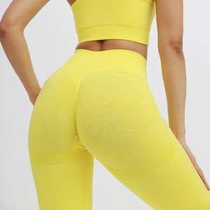 Leggings Push Up Fitness Amarillos (otros colores) M a XXL
