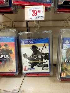 Ghost of Tsushima Director's Cut PS4/PS5 - Alcampo Alboraya
