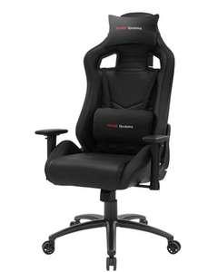 Bajada de precio en sillas Mars Gaming MGCX NEO (Varios colores)