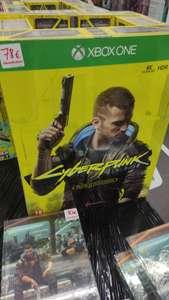 Edición coleccionista CYBERPUNK 2077 en Media Markt del Centro comercial Nevada