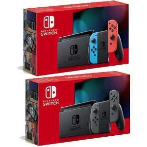 Consola Nintendo Switch Modelo v2 2019 | AlCampo