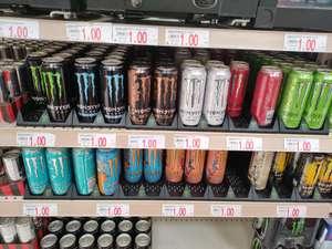 Monster a 1€ (Alcampo Motril)