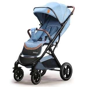 Sillita bebé de paseo solo 30.7€ (desde España)
