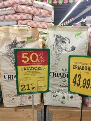 Segunda unidad 50% piensos criadores en Tienda Animal