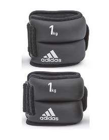 2 Pesas de tobillo/muñeca Adidas (Modelo de 1 kg.) por sólo 12,15€