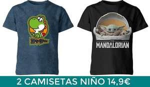 2 Camisetas FRIKI niño solo 14,99€