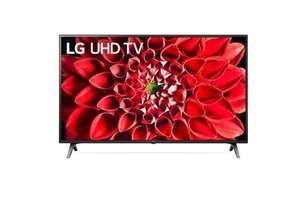 "TV LG 55"" 55UN711C0ZB - UHD 4K, Smart TV WebOS 5"