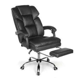 Silla de oficina BlitzWolf Diseño ergonómico con asiento reclinable y reposapiés
