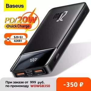 Baseus Powerbank 10000mAh (Desde España)