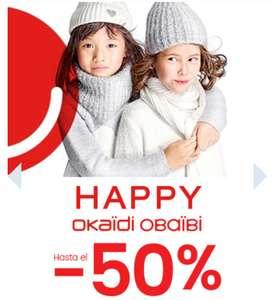 Hasta 50% Okaidi (selección artículos)