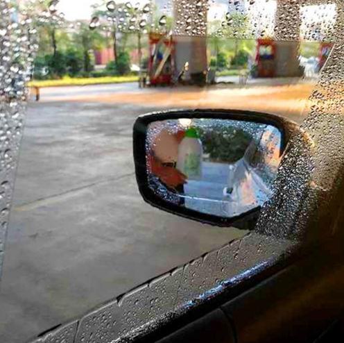 Película de espejo retrovisor