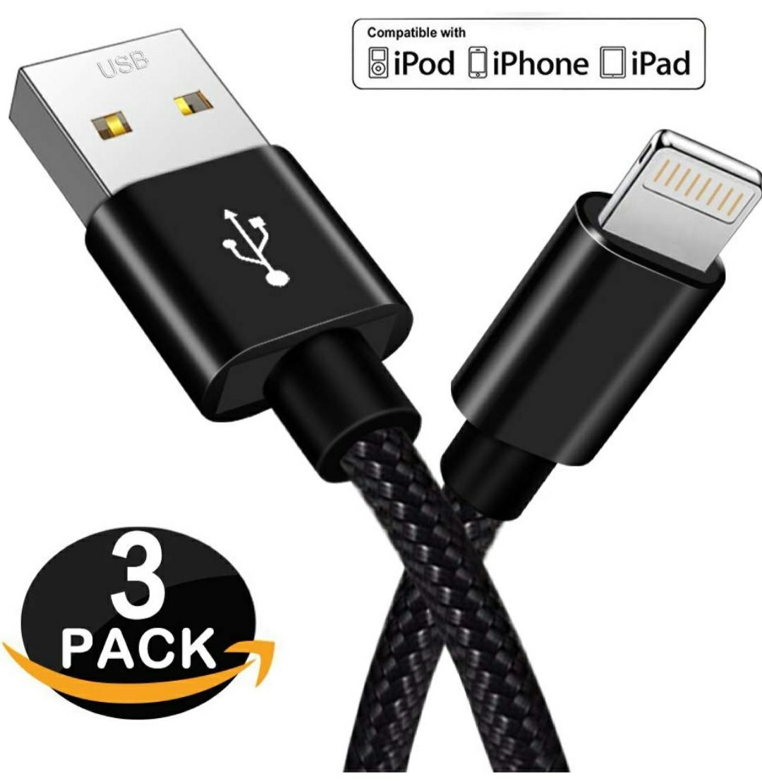 LOTE 3 CABLES iPhone de 2 Metros | Trenzados en Nylon