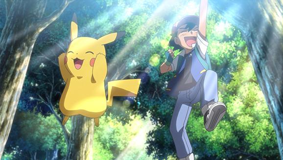 Pokémon la película ¡Te elijo a ti! GRATIS